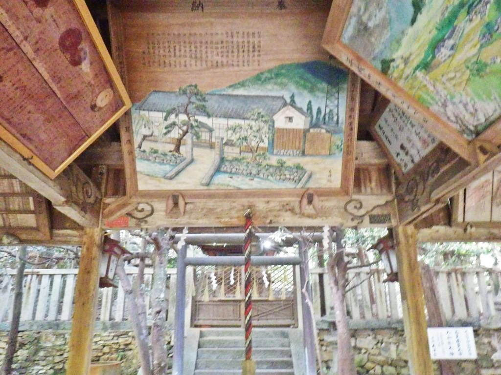 21a 耳成山口神社