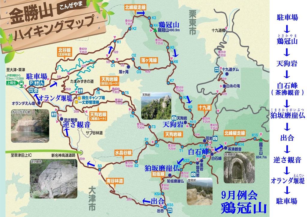 01a 鶏冠山ルートマップ