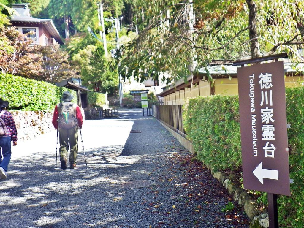 17b 徳川家霊台 入口