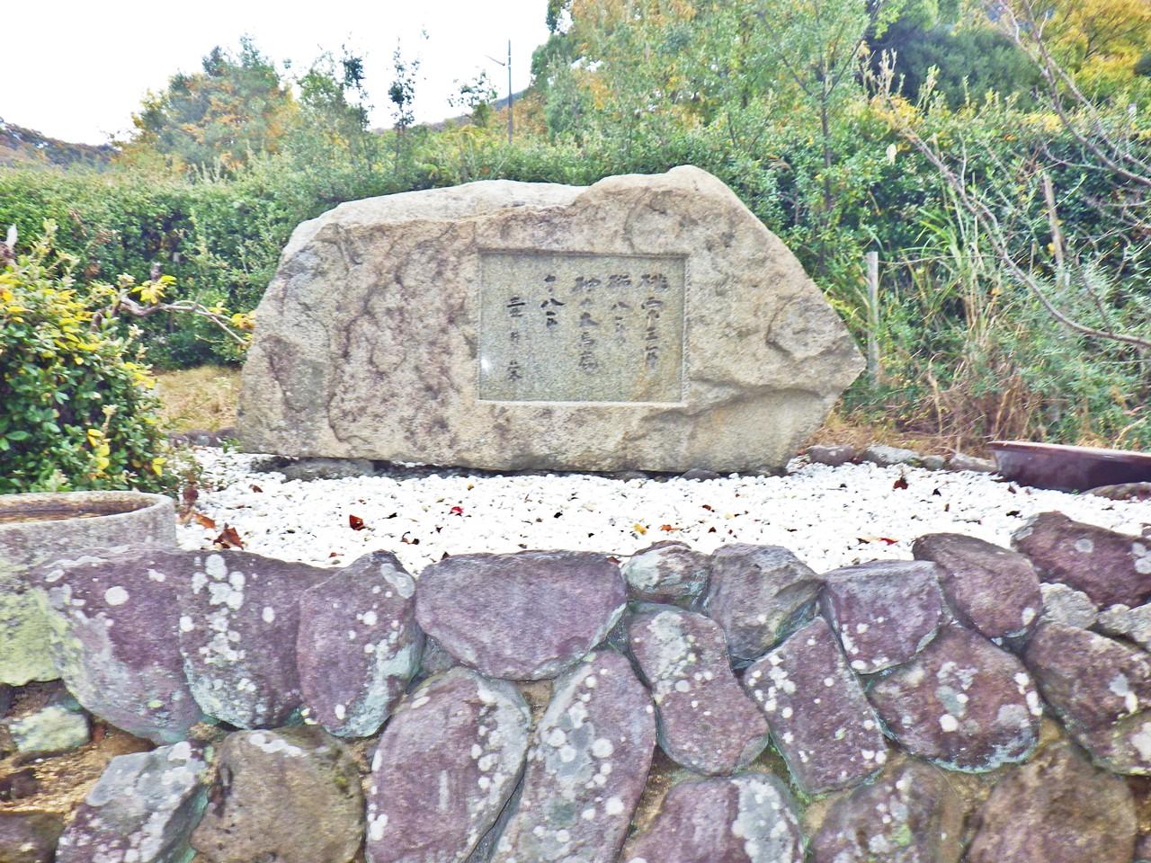 29b  坪井栄の文学碑