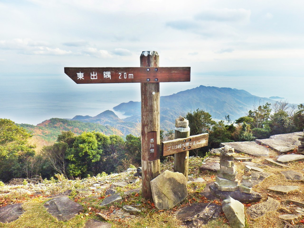 17a 星ヶ城山頂からの眺め